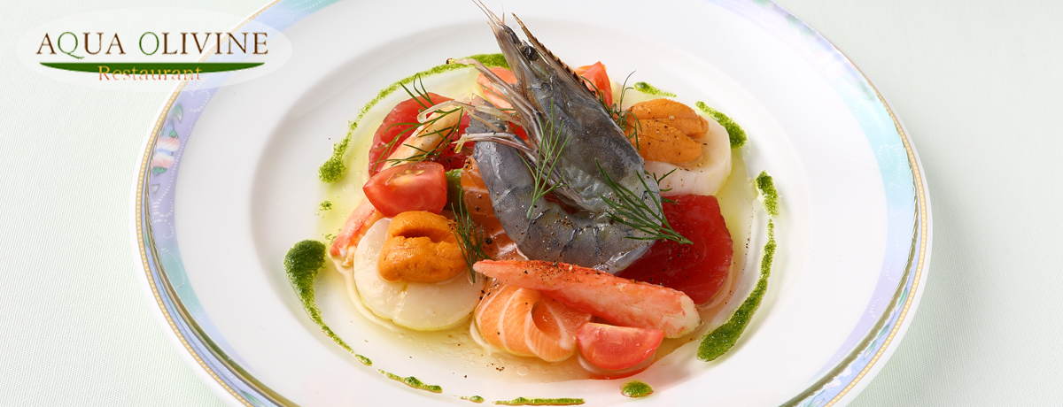 アクアオリビンのフランス料理画像2